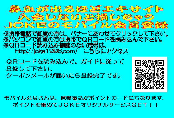f0229825_15464998.jpg