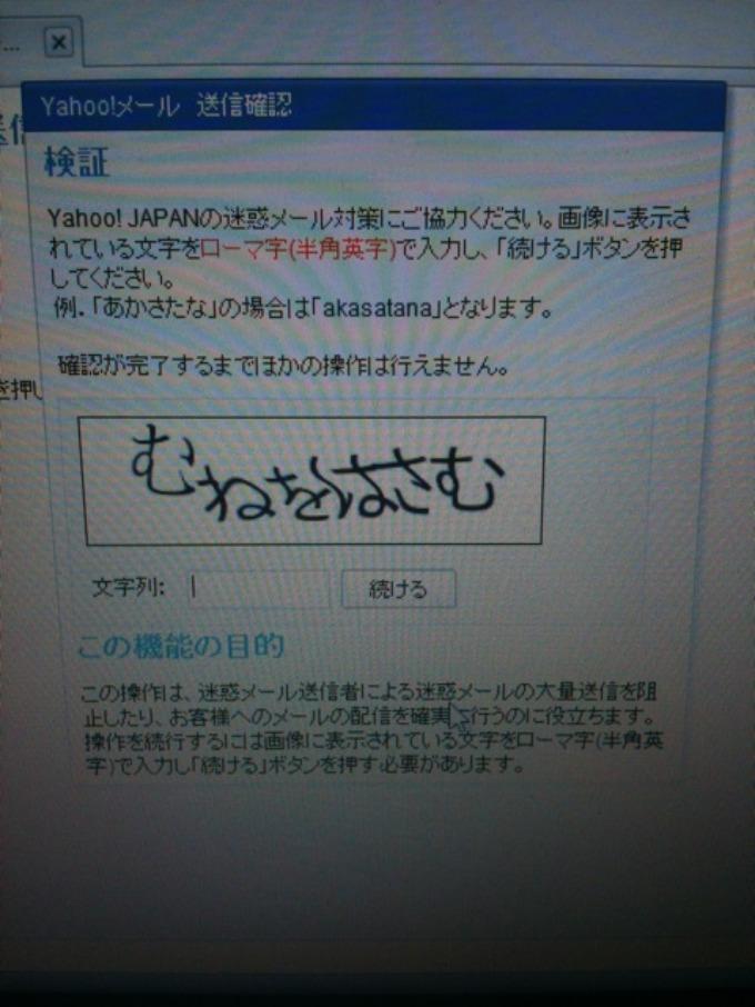 b0064726_3232947.jpg