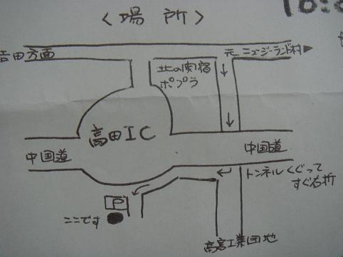 b0177130_2120615.jpg