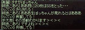 b0182640_83161.jpg