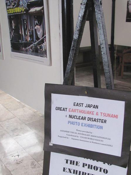 七夕会場に 日本映画祭と写真展が・・ バギオ博物館_a0109542_18444492.jpg