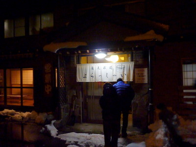 【滑走レポ18 2011.1.25】 フリーライディングセッション with RIDE TEAM@かぐら_e0037849_759620.jpg