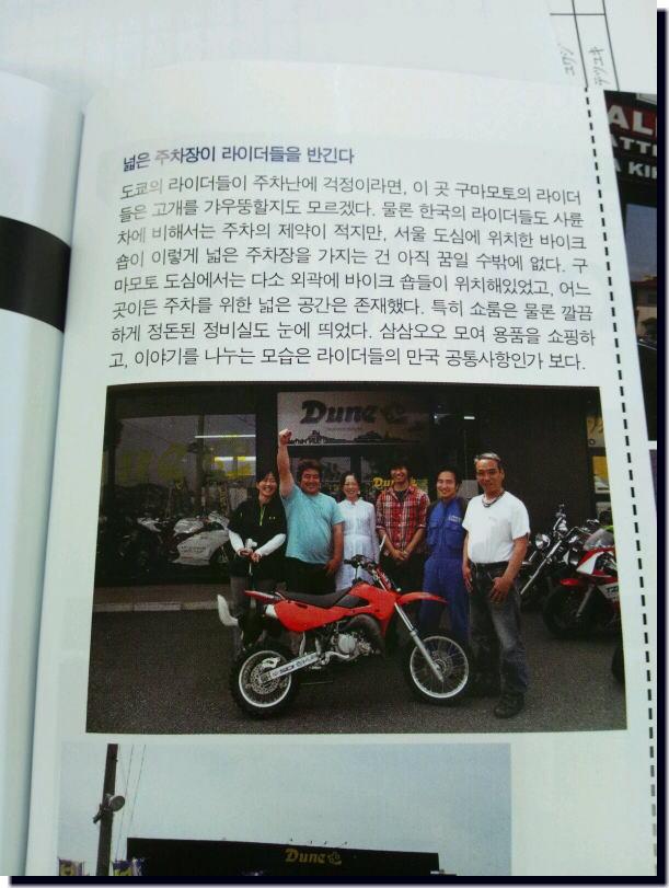 韓国雑誌デビュ~_f0178858_1821731.jpg
