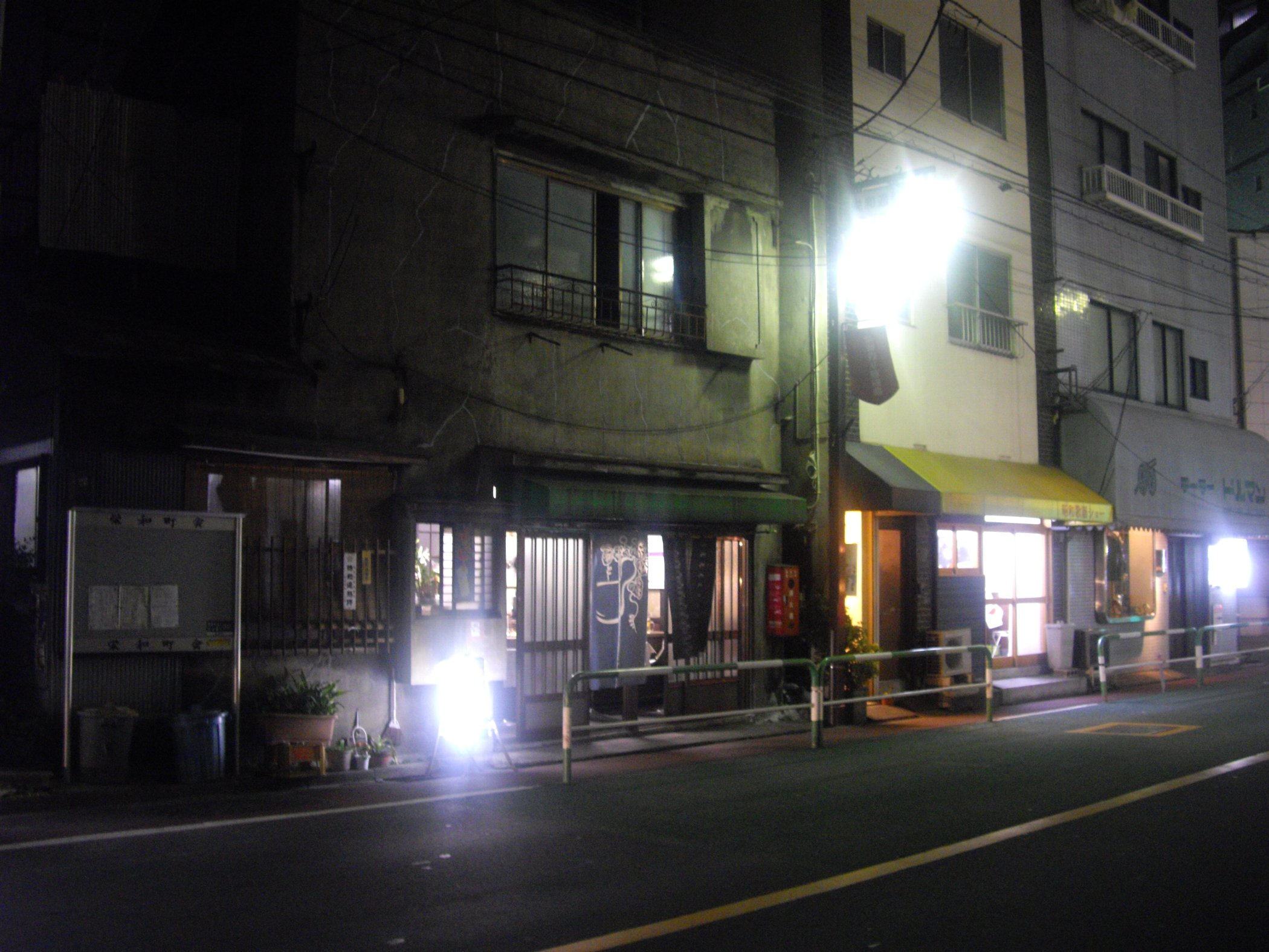 昔懐かしおばあちゃんの昭和酒場、巣鴨『庚申酒場』_d0223663_811546.jpg