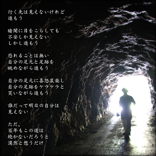 a0197968_21405916.jpg