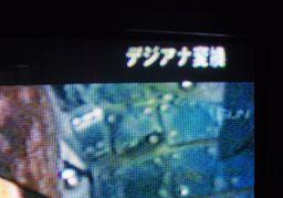 アナログTV放送終了_b0102572_23532162.jpg