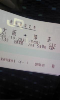 f0235575_1185674.jpg