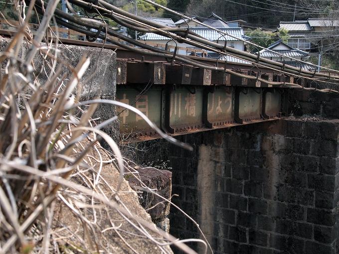 津山線の橋梁その1_f0116479_2246111.jpg