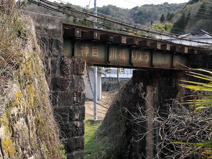 津山線の橋梁その1_f0116479_2247361.jpg