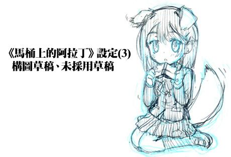 b0029780_0341892.jpg