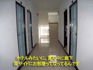 f0144385_14283752.jpg