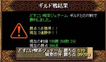 b0194887_12283664.jpg