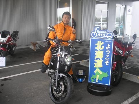 初めての北海道 その1_d0115409_6141055.jpg