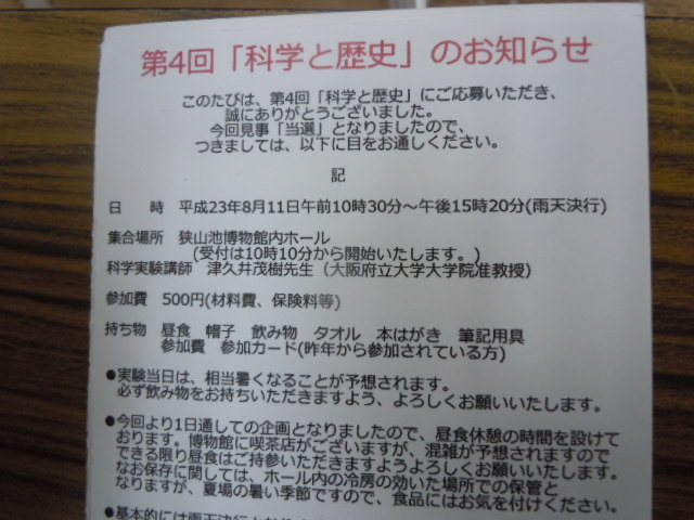 b0187210_196562.jpg