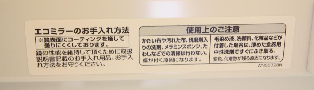 「使える」の次_e0154712_15362185.jpg