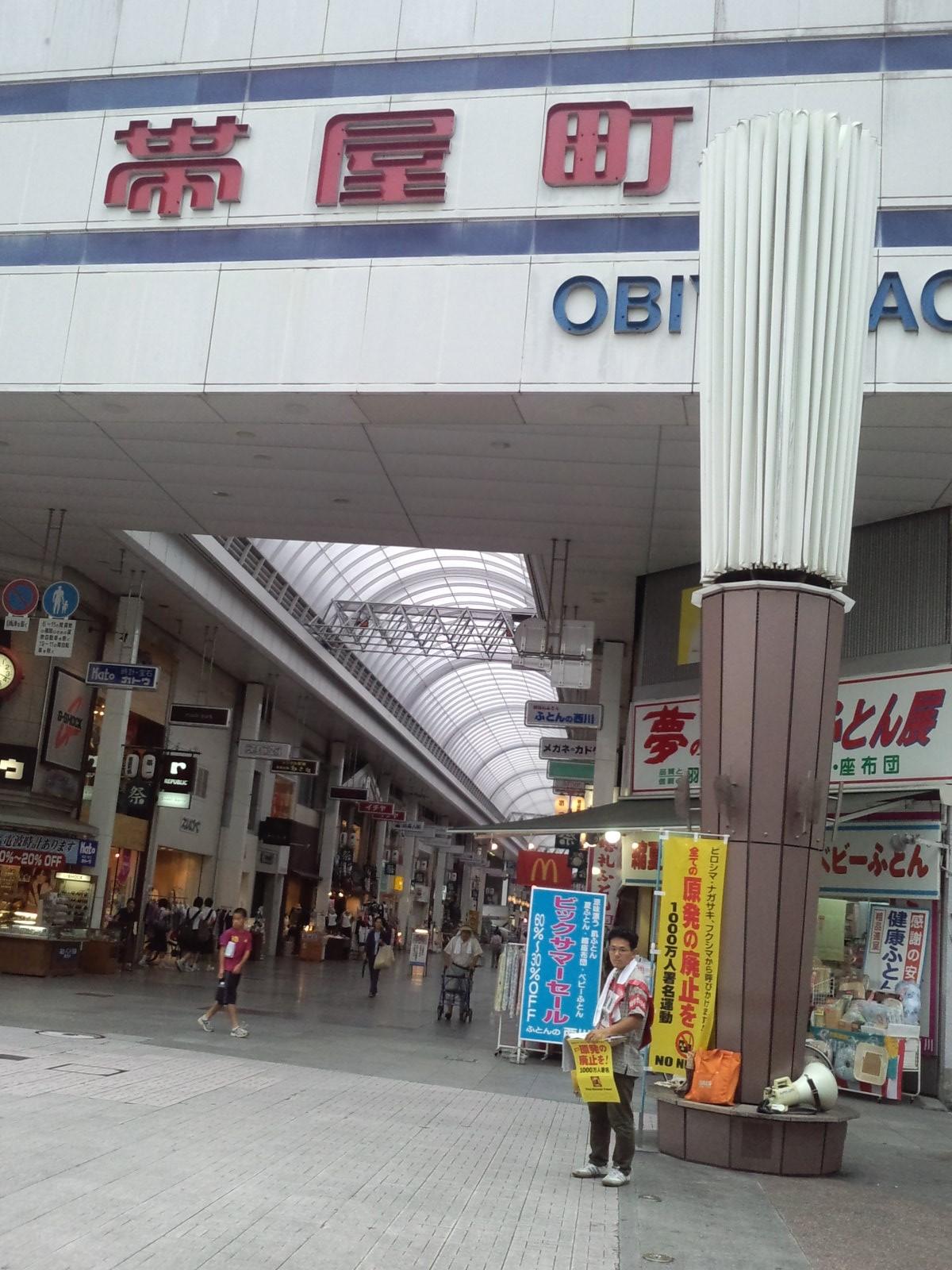 7月21日(木)帯屋町街宣_d0155415_1113318.jpg