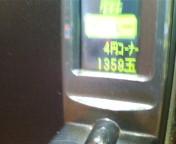 b0020017_0371032.jpg