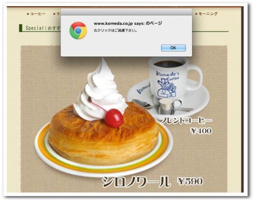 b0064726_10153020.jpg