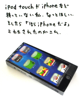 c0026926_222438.jpg