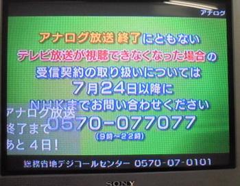 d0065737_17421216.jpg