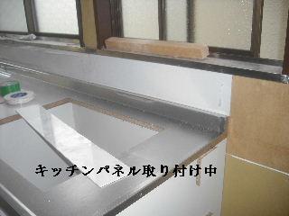 f0031037_21463230.jpg