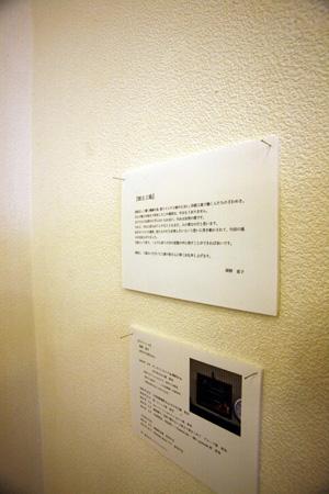 岡野直子写真展『眠る工場』終了しました。_e0158242_1855397.jpg