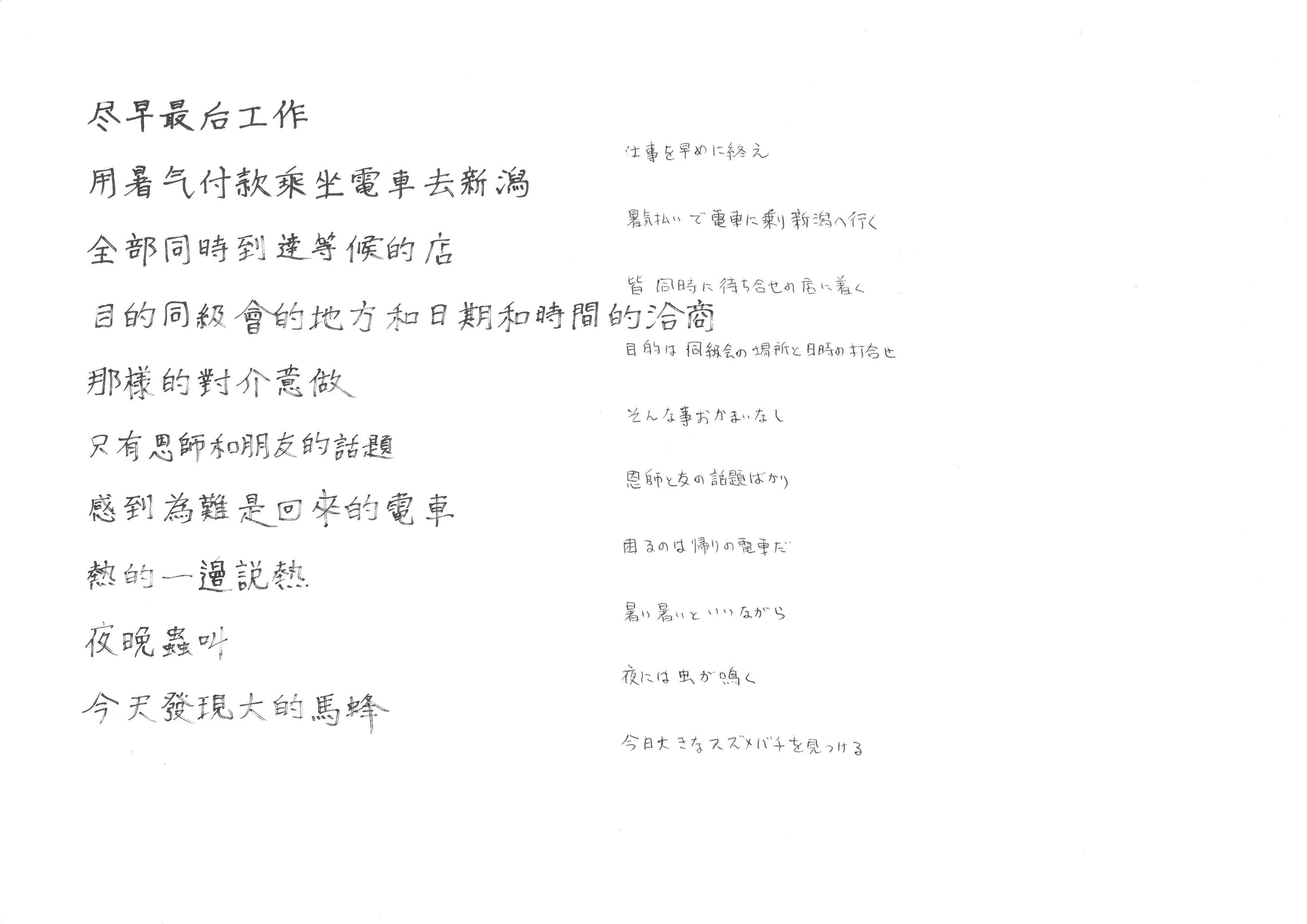b0193252_2026627.jpg
