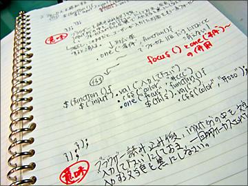 Take It Easy !    Mr.Hayato  Mr.Hidenori 〜★_b0045453_10255760.jpg
