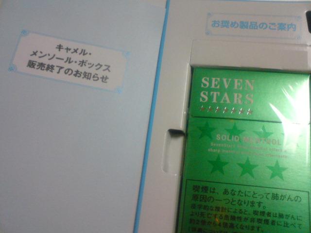 f0051256_2035246.jpg