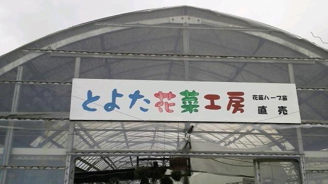 いきなりですが、名古屋の旅_b0137969_18584862.jpg