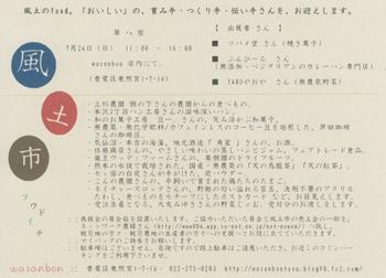 「メガネくん」_e0065969_1864874.jpg