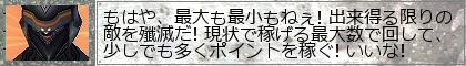 f0203977_1236481.jpg