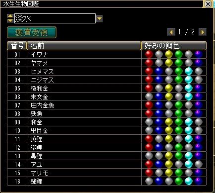 c0211879_845065.jpg