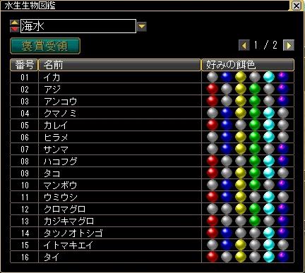 c0211879_854972.jpg