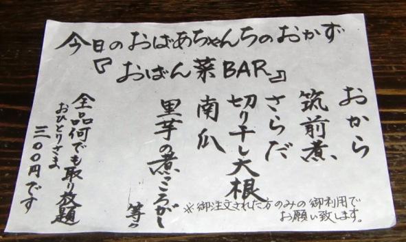 b0138581_1972915.jpg