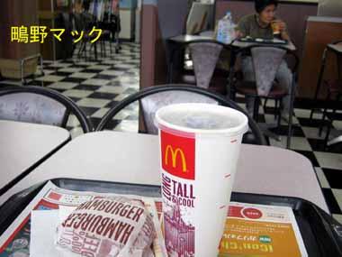 6/30大阪方面♪_d0136282_1155316.jpg