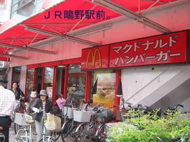 6/30大阪方面♪_d0136282_11563037.jpg