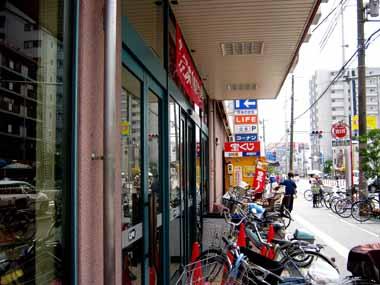 6/30大阪方面♪_d0136282_11564139.jpg