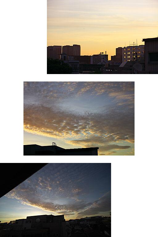 朝焼け (B1)_c0081286_1311666.jpg