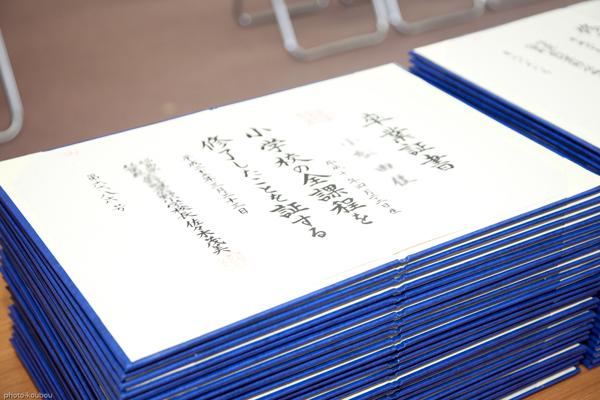 卒業式_f0217594_1422912.jpg