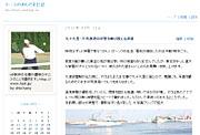 ブログを書いてまる4年_b0114798_8323321.jpg