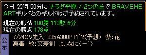 d0081603_19585313.jpg
