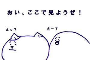 b0229504_18311548.jpg