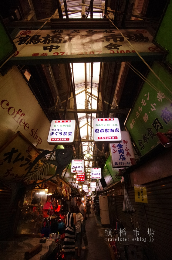 鶴橋ラビリンス_b0108109_22194948.jpg