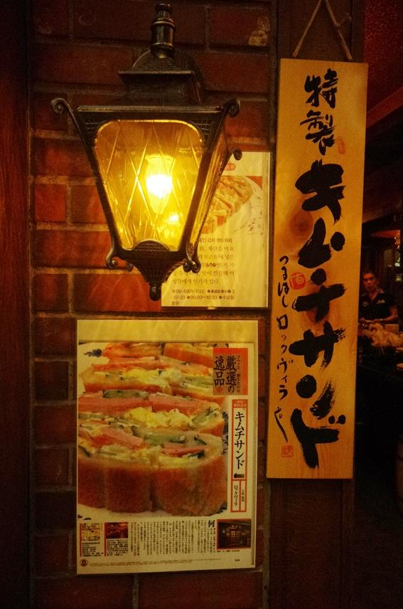 鶴橋ラビリンス_b0108109_2242175.jpg