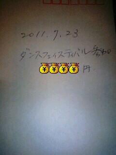 b0133713_2203441.jpg