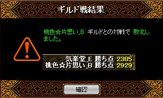 a0157425_23512583.jpg