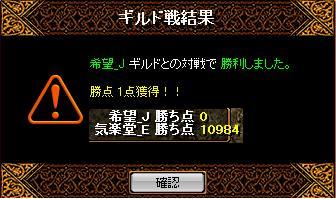 a0157425_23522380.jpg