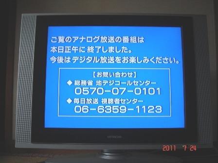 f0229627_2239766.jpg