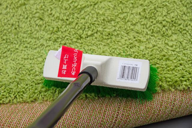 デッキブラシでカーペット洗浄_a0016730_1515349.jpg